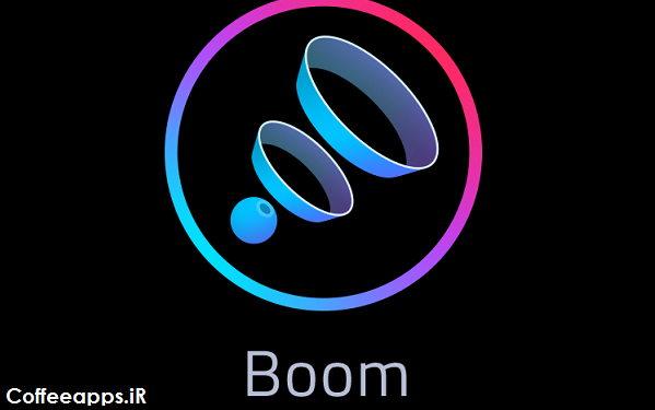 BOOM IOS - دانلود اپلیکیشن موزیک Boom برای آیفون و آیپاد و آیپد ios