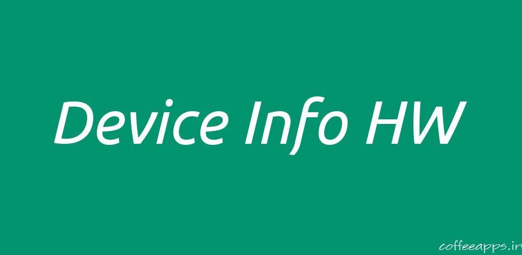 دانلود برنامه نمایش اطلاعات سخت افزاری Device Info HW برای اندروید