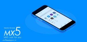 دانلود مرورگر پر سرعت Maxthon Web Browser برای اندروید