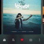 MrTehran-Iranian-Music.1