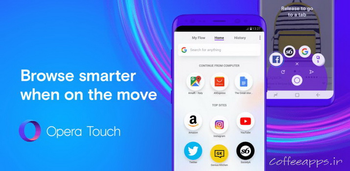 OperaTouch cover - دانلود مرورگر Opera Touch برای اندروید
