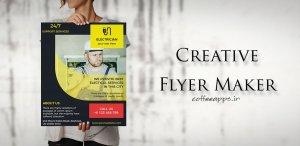 دانلود برنامه ساخت پوستر تبلیغاتیPoster Maker Pro برای اندروید