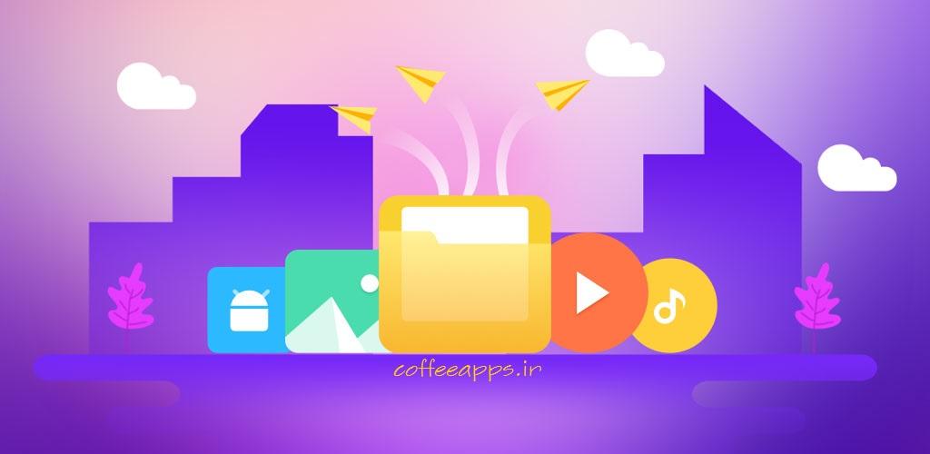 دانلود برنامه اشتراک گذاری فایل Share Music & File Transfer – Mi Drop برای اندروید