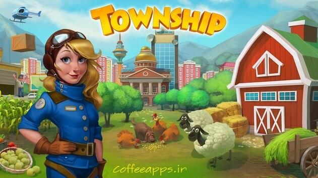 Township برای اندروید
