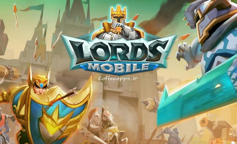lords mobile mod apk coffeeapps.ir resize - دانلود بازی مهیج و محبوب Lords Mobile برای اندروید + Data