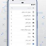 دانلود اپلیکیشن نیازمندیهای رایگان Sheypoor شیپور برای اندروید