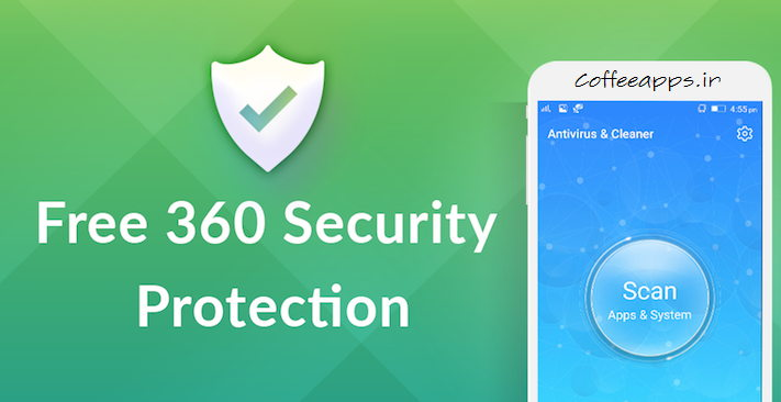 Antivirus 360 Security اندروید