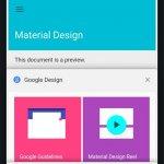 دانلود مرورگر محبوب Google Chrome برای اندروید