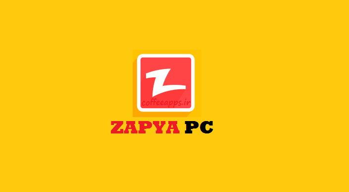 Zapya PC
