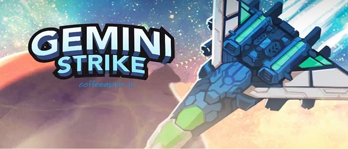 Gemini Strike Space Shooter Cover - دانلود بازی Gemini Strike Space Shooter برای اندروید
