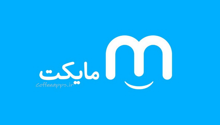 Myket app resize - دانلود نرم افزار مارکت ایرانی مایکت برای اندروید Myket