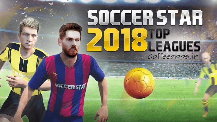 Soccer Star 2018 برای اندروید