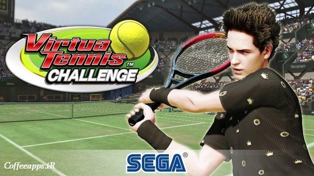 بازی تنیس Virtua Tennis Challenge