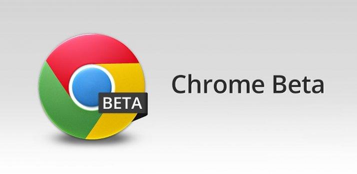 دانلود اخرین نسخه مرورگر محبوب Chrome Beta برای اندروید