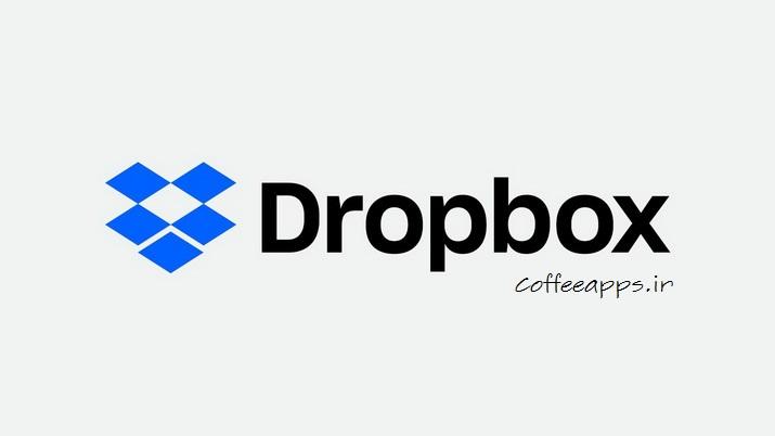 dropbox برای اندروید