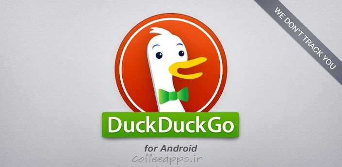 DuckDuckGo Privacy Browser برای اندروید