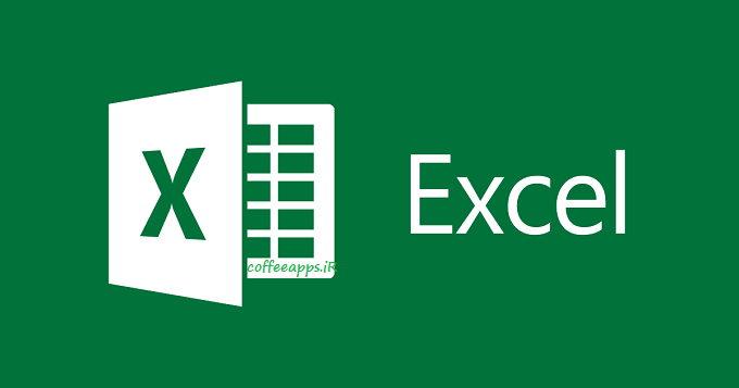 Microsoft Excel برای آیفون