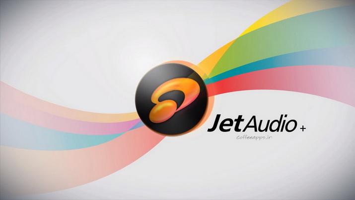 jetAudio Music Player Coffeeapps.ir 2 - دانلود موزیک پلیر محبوب jetAudio Music Player Plus همراه با اکولایزر برای اندروید