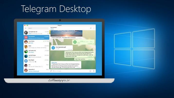 telegram Desktop resize - دانلود نسخه ی جدید مسنجر Telegram تلگرام برای ویندوز