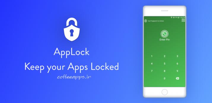 Applock Pro برای اندروید