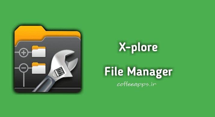 فایل منیجر X_Plore File Manager