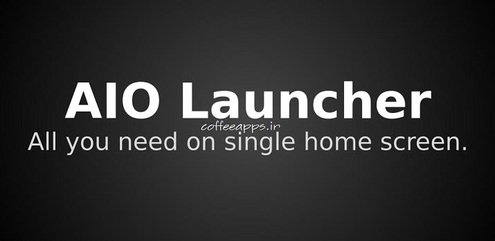AIO Lacuncher Premium برای اندروید