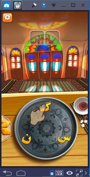 6 - دانلود بازی جذاب آمیرزا برای کامپیوتر و ویندوز Amirza PC