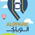 Alopark-coffeeapps (1)