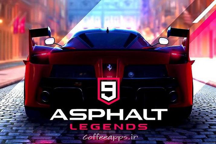 Asphalt 9 برای اندروید