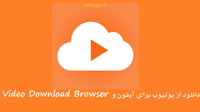 Cloud Video Player