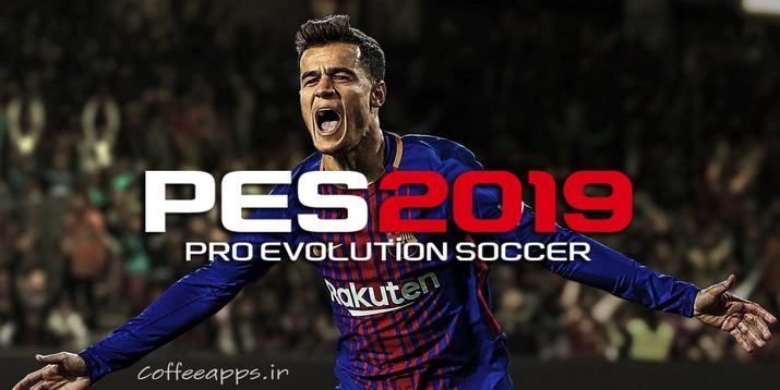 PES 2019 Free Download resize - دانلود بازی جدید و بسیار مهیج PES 2019 PRO EVOLUTION SOCCER  برای اندروید