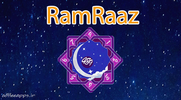 RamRaaz