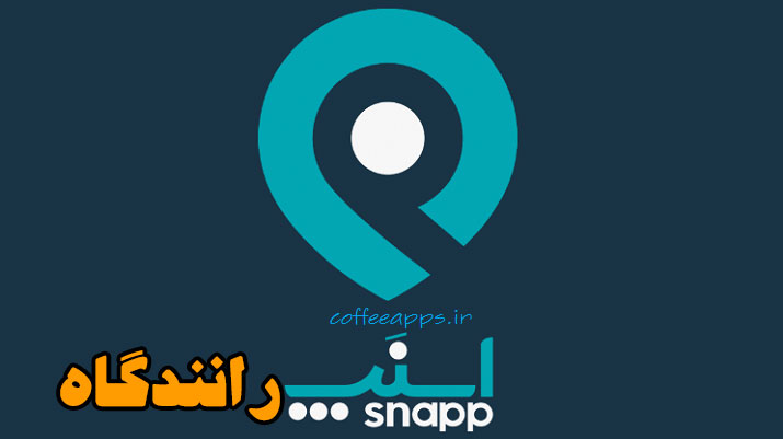 Snapp Driver