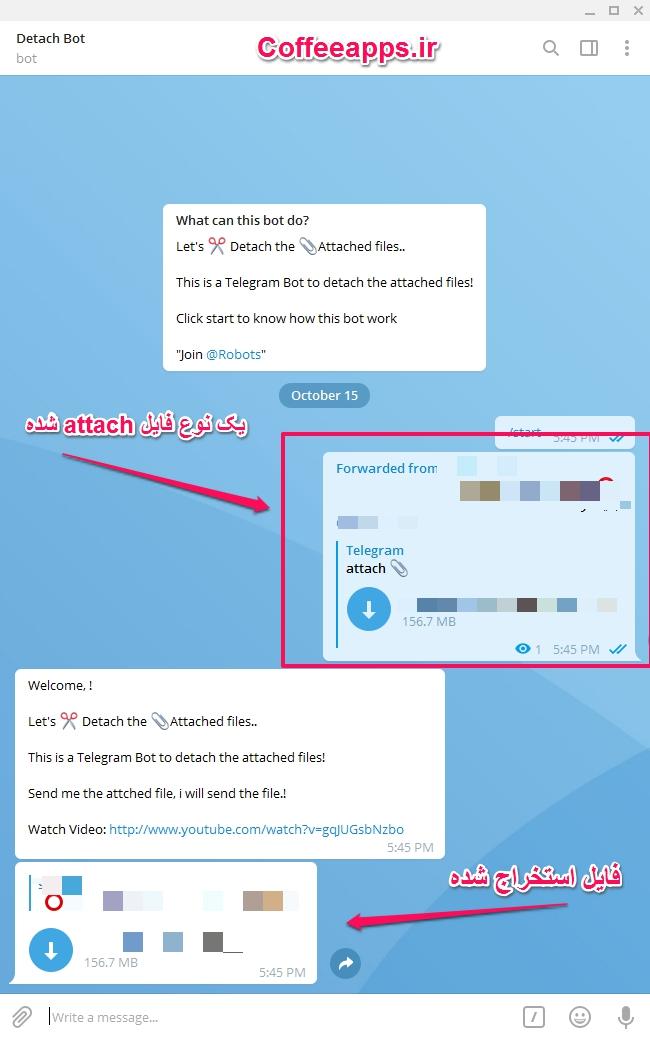 لینک مستقیم در تلگرام