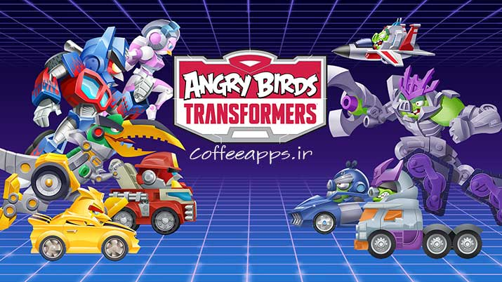 ANGRY BIRDS TRANSFORMERS برای اندروید