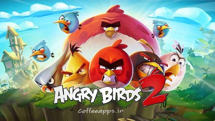 Angry Birds 2 برای اندروید