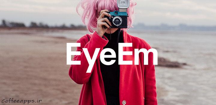 EyeEm برای اندروید