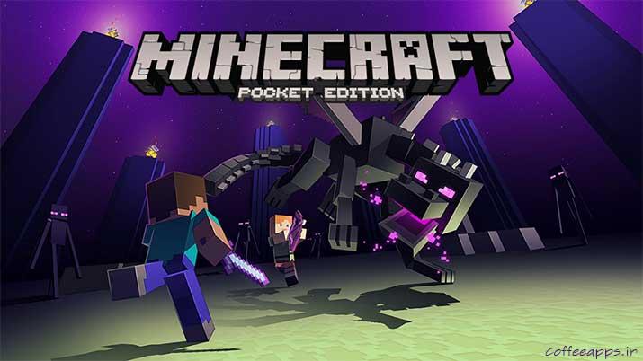 Minecraft Pocket Edition cover - دانلود بازی جذاب و محبوب Minecraft برای اندروید + مود