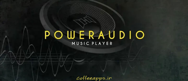 PowerAudio Musicpllayer - دانلود اپلیکیشن پخش موسیقی PowerAudio برای اندروید