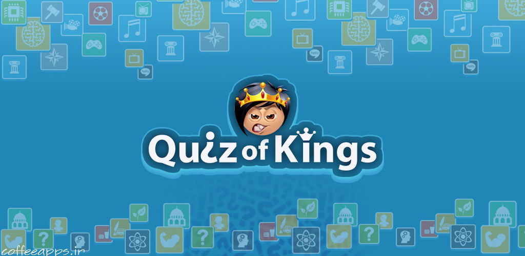 Quiz of Kings برای اندروید
