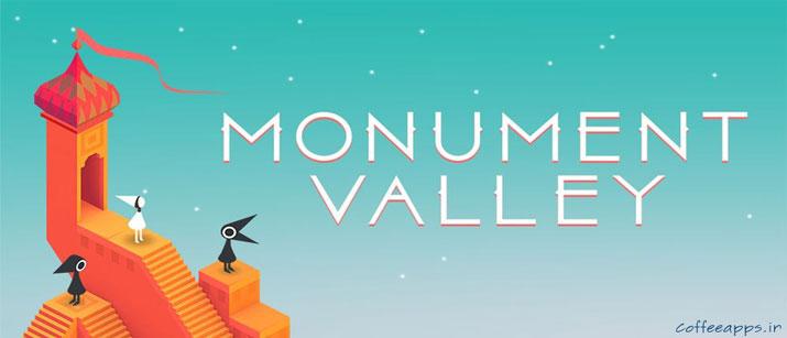 Monument Valley برای اندروید