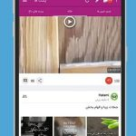 دانلود Baham اپلیکیشن شبکه اجتماعی با هم برای اندروید