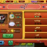 دانلود بازی جذاب ایرانی باباپز برای اندروید + مود