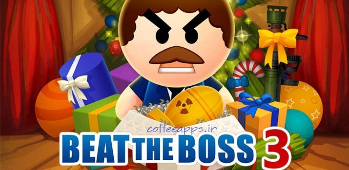 Beat the Boss 3 برای اندروید