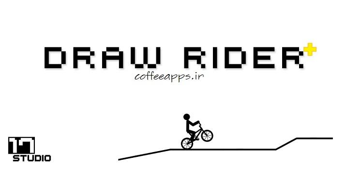 Draw Rider Plus برای اندروید
