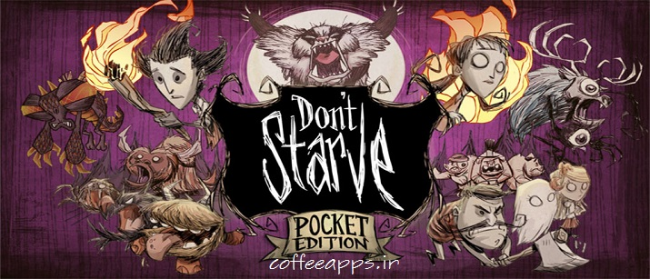 Don't Starve Pocket Edition برای اندروید