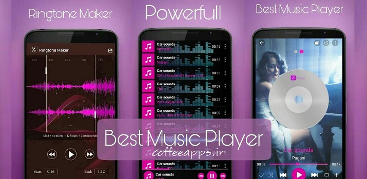 Five Brothers Music Player برای اندروید