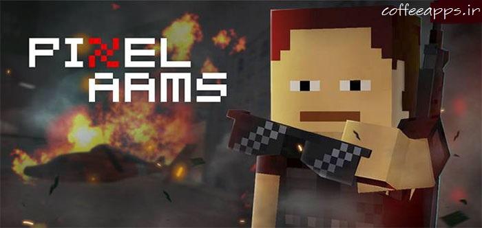 Pixel Arms برای اندروید
