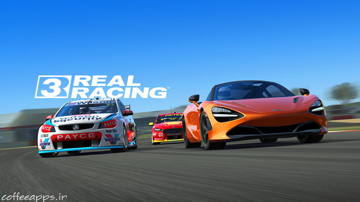 Real Racing 3 برای اندروید