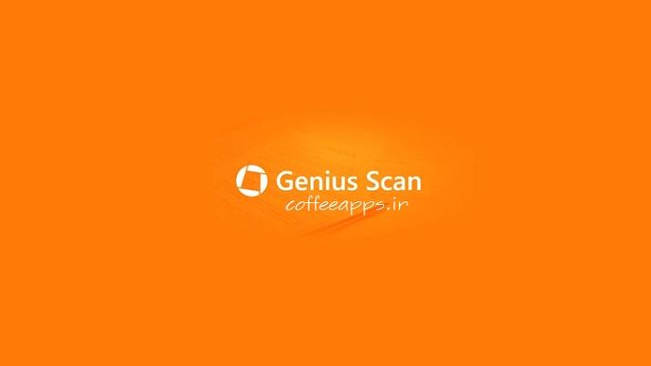 Genius Scan برای اندروید